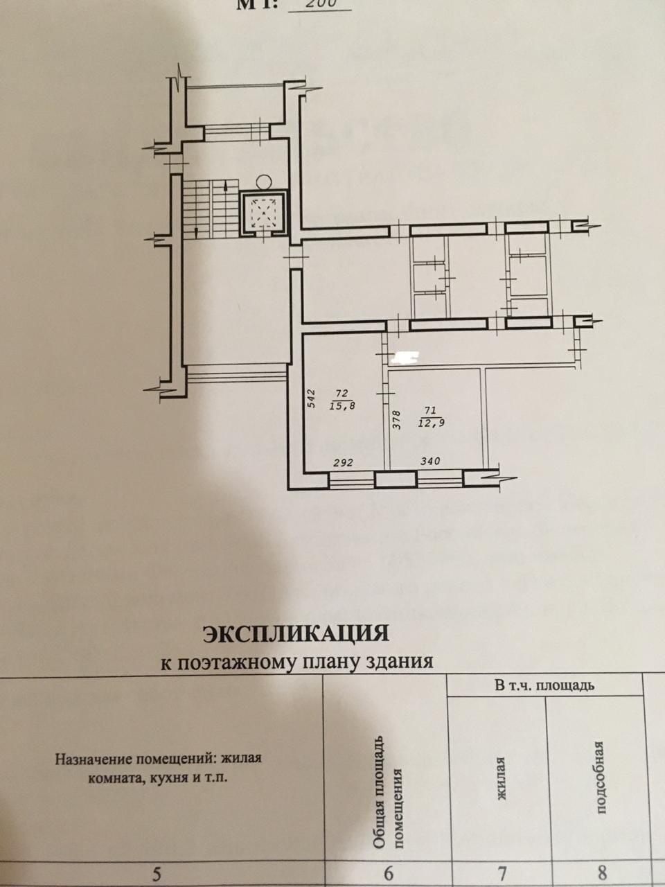 Богдана Хмельницкого, 107/1, 2-комнатная квартира